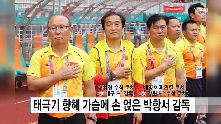 Trợ lý Hàn Quốc của ông Park Hang-seo chia tay đội tuyển Việt Nam 1
